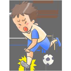 スポーツのイラスト